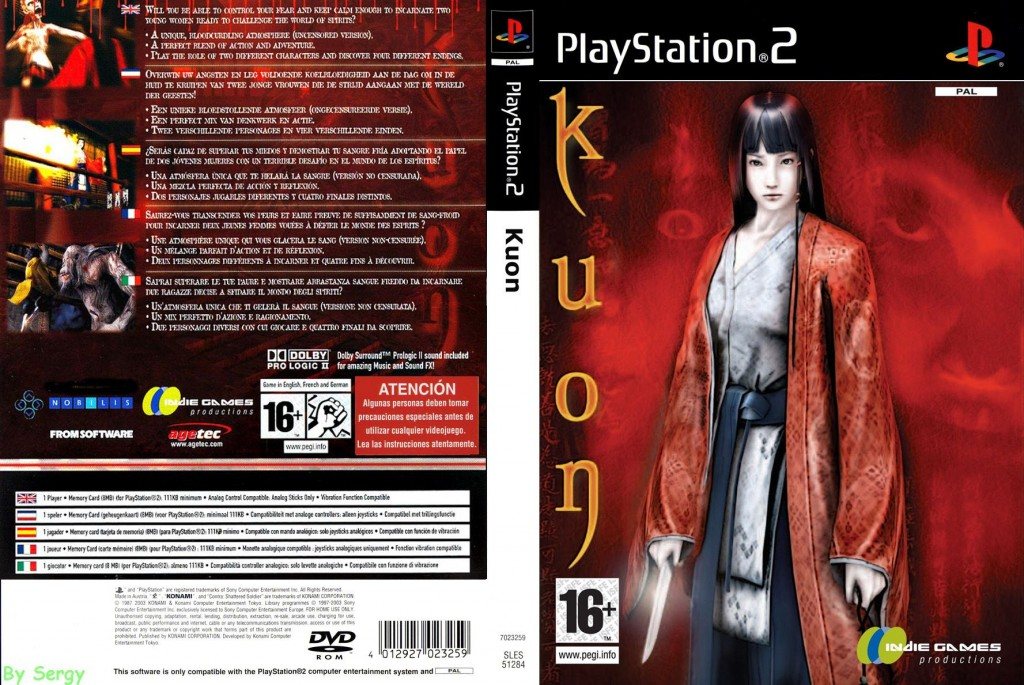 Kuon-DVD-PS2